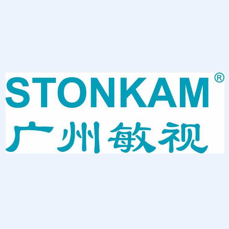 广州敏视数码科技有限公司  4月8日(周四)19:00-21:30