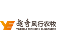 广州越秀风行牧业有限公司宣讲会 4月9号(周五)14:00-16:00
